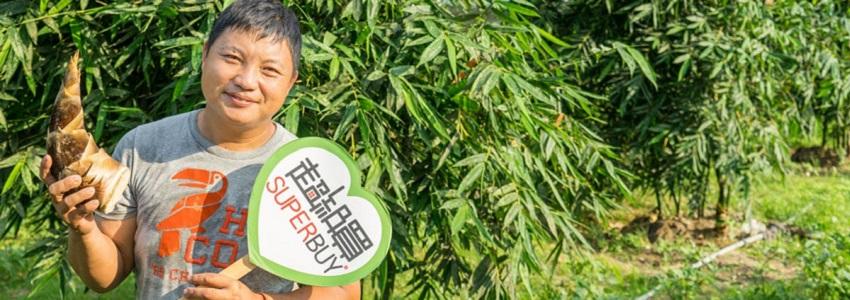 鮮甜烏殼綠竹筍|小農影音